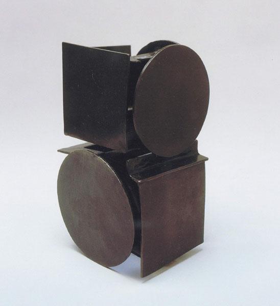 1997, Jan Goossen, bronze, private collection